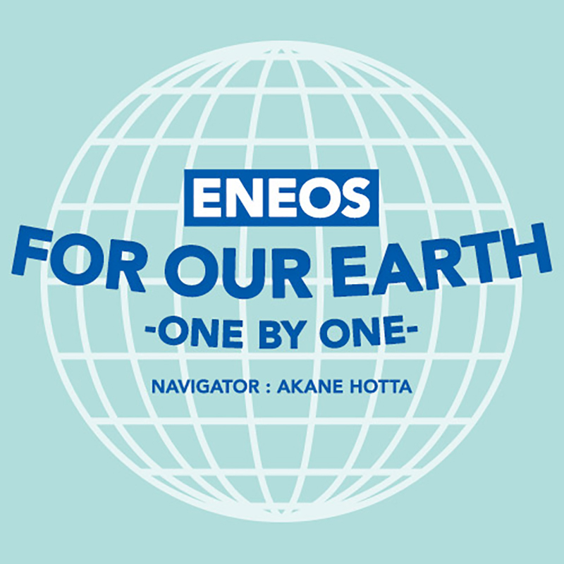 JUN SAITO | WORKS | ENEOS FOUR OUR EARTH
