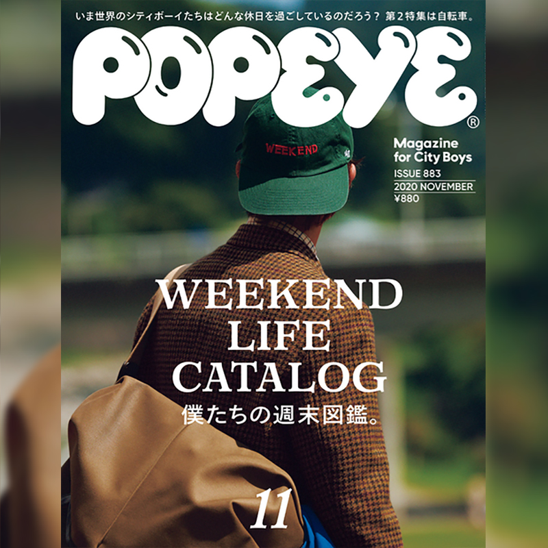JUN SAITO | WORKS | POPEYE 2018年8月号「WEEKEND LIFE CATALOG 僕たちの週末図鑑。」